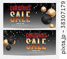 Christmas and New Year Sale Gift Voucher, Discount 38307179