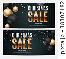Christmas and New Year Sale Gift Voucher, Discount 38307182