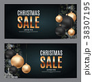 Christmas and New Year Sale Gift Voucher, Discount 38307195