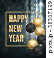 Merry Christmas and New Year Background. Vector 38307199