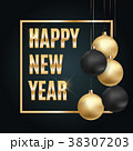 Merry Christmas and New Year Background. Vector 38307203