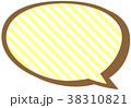 ふきだし縞影 楕円 38310821