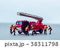 消防車とミニチュア 38311798