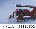 消防車とミニチュア 38311802