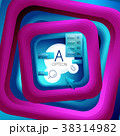 Rotating swirl square background, color rectangles 38314982