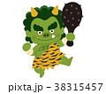 陽気な緑鬼 38315457