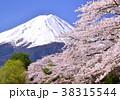 風景 富士山 山の写真 38315544