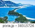天橋立 冬 雪景色 38315726