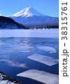 富士山 山 世界文化遺産の写真 38315761