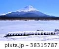 富士山 山 世界文化遺産の写真 38315787