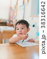 ライフスタイル 遊ぶ 勉強の写真 38316642