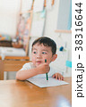 ライフスタイル 遊ぶ 勉強の写真 38316644
