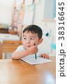 ライフスタイル 遊ぶ 勉強の写真 38316645