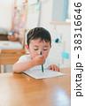 ライフスタイル 遊ぶ 勉強の写真 38316646