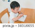 遊ぶ 勉強 練習の写真 38316655