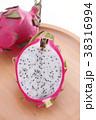 フルーツ 果実 果物の写真 38316994