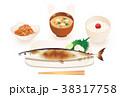 焼き魚 サンマ 料理のイラスト 38317758