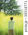 女性 菜の花畑 散歩の写真 38318771