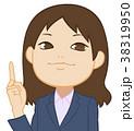人物 女性 指差しのイラスト 38319950