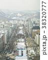 さっぽろテレビ塔からの眺め(雪まつり会場) 38320777