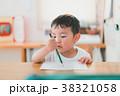 ライフスタイル 遊ぶ 勉強の写真 38321058