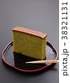 抹茶カステラ 38321131
