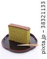 抹茶カステラ 38321133