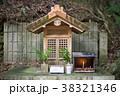 七宝瀧寺 真言宗 大本山の写真 38321346