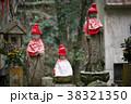 七宝瀧寺 真言宗 大本山の写真 38321350