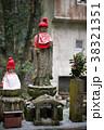 七宝瀧寺 真言宗 大本山の写真 38321351