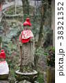 七宝瀧寺 真言宗 大本山の写真 38321352