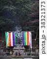 七宝瀧寺 真言宗 大本山の写真 38321373