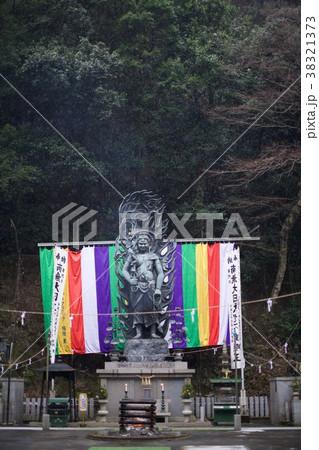 七宝瀧寺の風景 38321373
