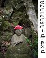 七宝瀧寺 真言宗 大本山の写真 38321378