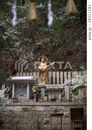 七宝瀧寺の風景 38321381