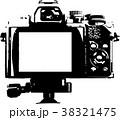 Back of a camera - Illustration 38321475