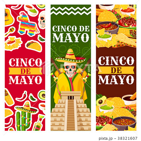 cinco de mayo mexican vector greeting bannersのイラスト素材