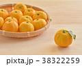 柚子 果実 柑橘類の写真 38322259