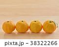 柚子 果実 柑橘類の写真 38322266