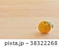 柚子 果実 柑橘類の写真 38322268