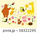 動物 カラフル ベクターのイラスト 38322295
