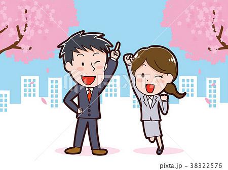 桜と新入社員のイラスト素材 38322576