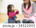 人物 子供 女の子の写真 38322935
