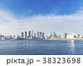 高層ビル 高層マンション 風景の写真 38323698
