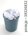 ゴミ箱 38326832
