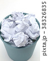 ゴミ箱 38326835