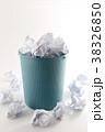 ゴミ箱 38326850