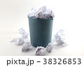 ゴミ箱 38326853