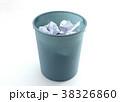 ゴミ箱 38326860