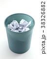 ゴミ箱 38326882